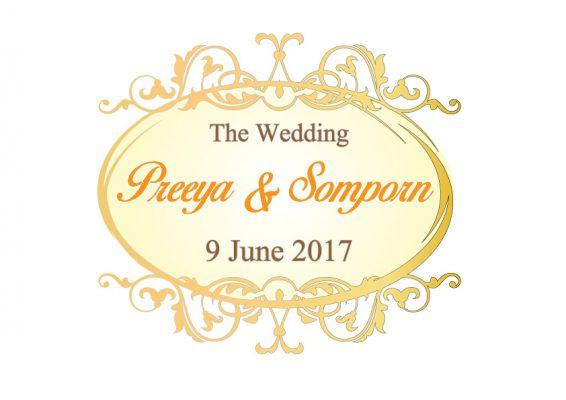 โลโก้งานแต่งงาน โดยสีครีมการ์ด การ์ดแต่งงานเชียงใหม่ รับพิมพ์การ์ด ของชำร่วย โลโก้งานแต่งงาน