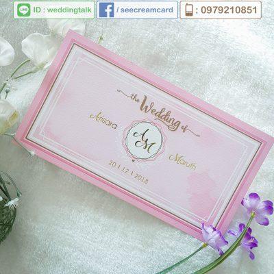 การ์ดแต่งงานเชียงใหม่ การ์ดแต่งงานปั๊มฟอยล์ทอง โดยสีครีมการ์ด เชียงใหม่ รับทำการ์ดแต่งงาน